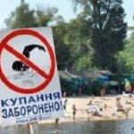 Платные пляжи Киева продолжают работать несмотря на закрытие всех городских пляжей