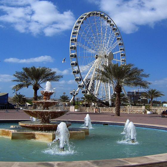 Око Эмиратов в Шардже