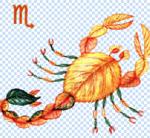 скорпион туристический гороскоп