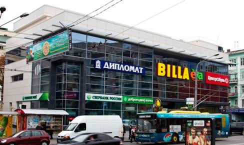 Недавно построенный торгово-развлекательный центр на Львовской площади.
