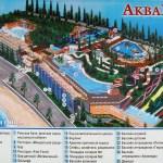 Аквапарк «Миндальная Роща» в Алуште