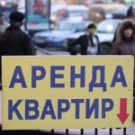Как на месте снять жилье в Крыму или другом городе Украины без бронирования
