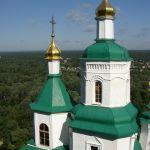 Экскурсии по Украине