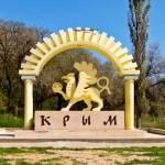 Любимые места в Крыму — Севастополь: Херсонес, Балаклава, Фиолент