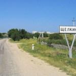 Путешествие в Щелкино (Крым, Азовское море)
