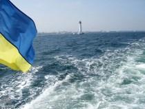 отдых на черном море в Украине