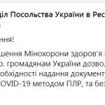 Отдых в Болгарии 2020 без теста на коронавирус. Куда поехать в сентябре?