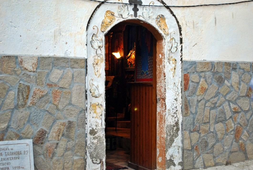 monastery golyamo bukovo