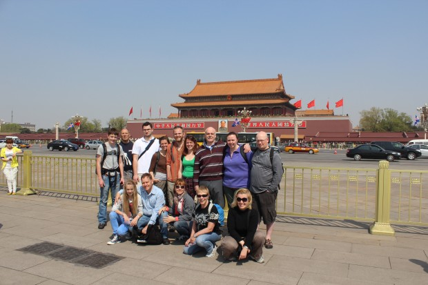 Our group in front of the Forbidden City in Beijing, China (April 2013)