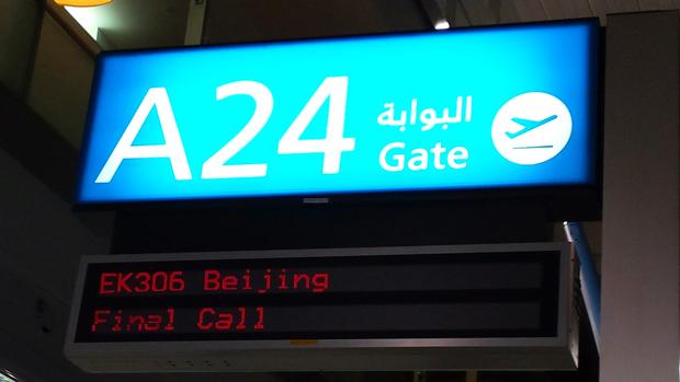 Off to Beijing
