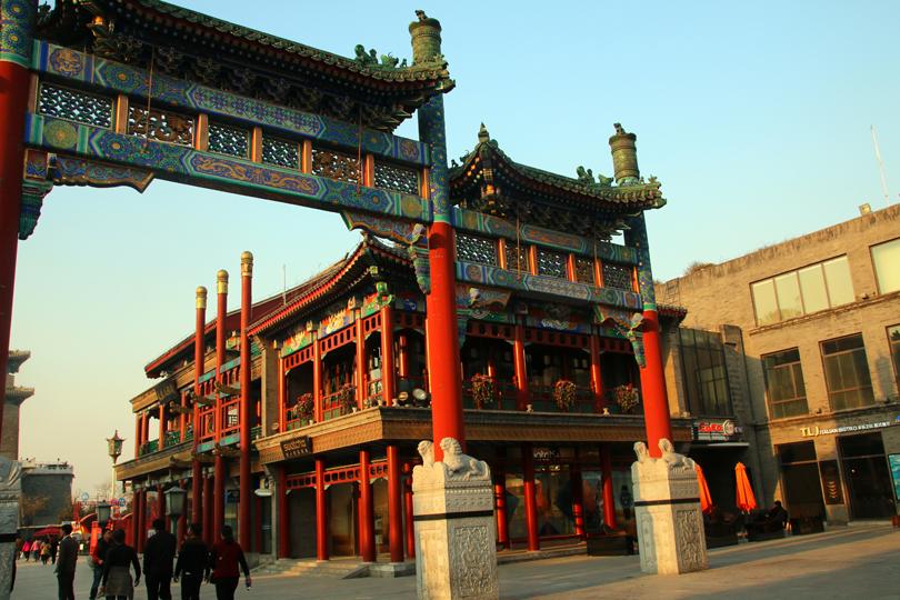 Qianmen Beijing China