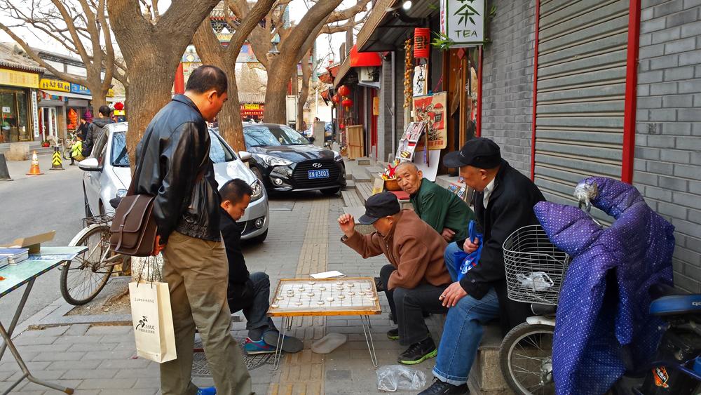 Locals Hutong Beijing China