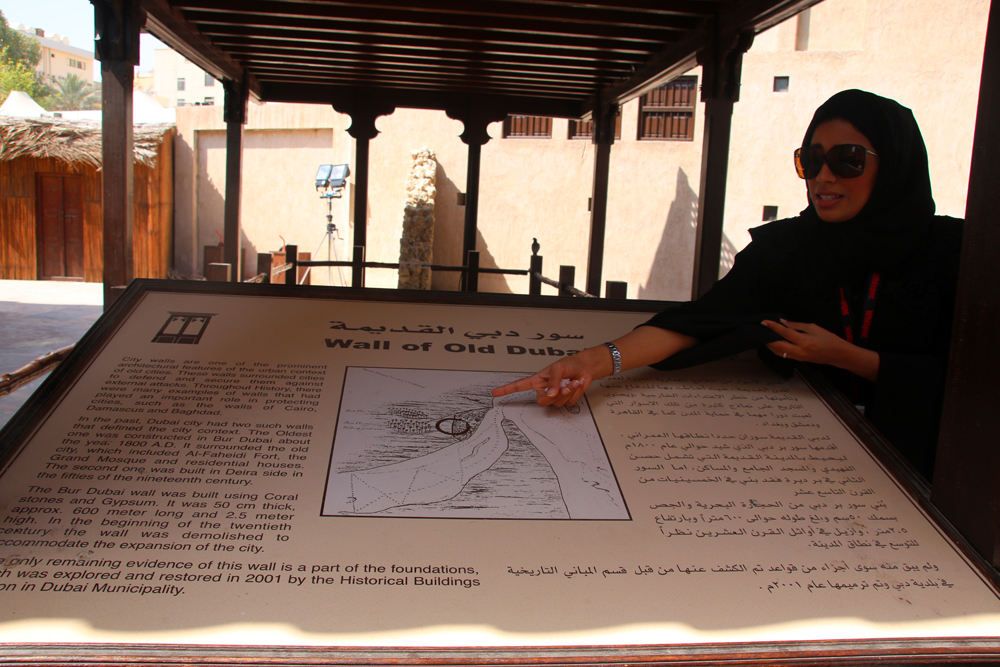 Heritage tour Al Bastakiya Al Fahidi Dubai United Arab Emirates