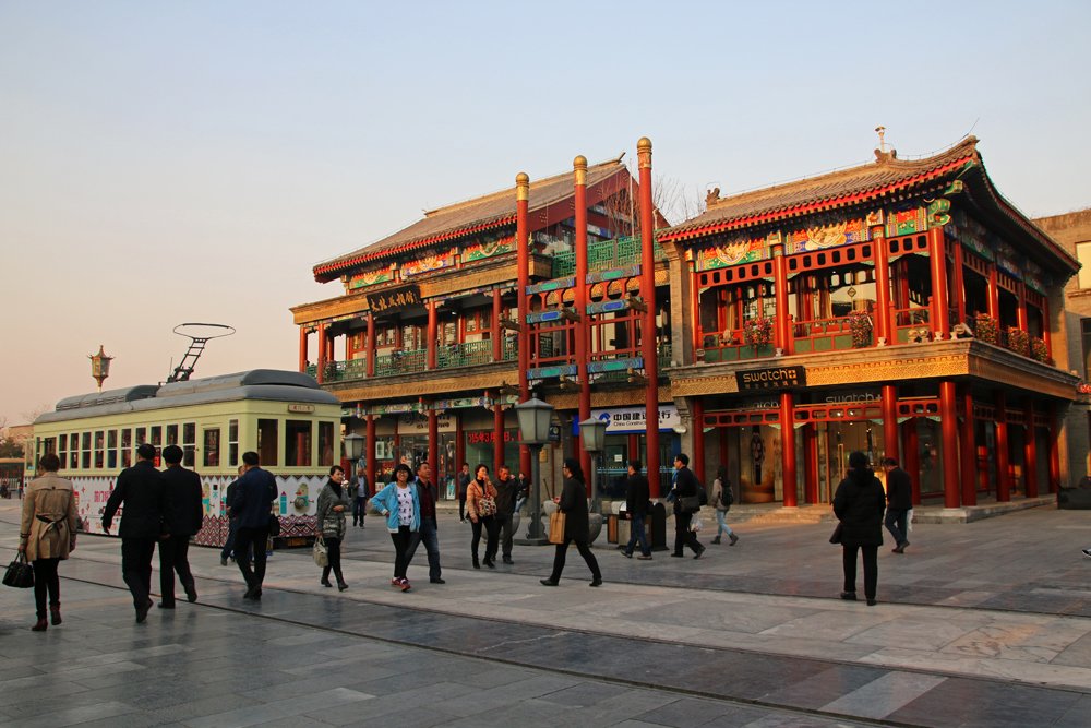 Qianmen-Straße Peking China