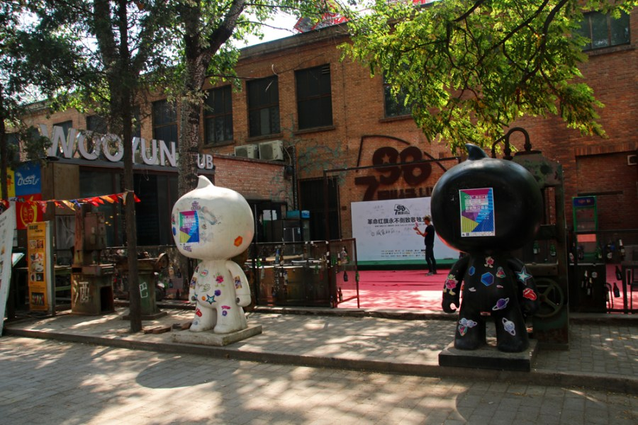 Beijing 798 Art Zone Dashanzi Beijing China Asia