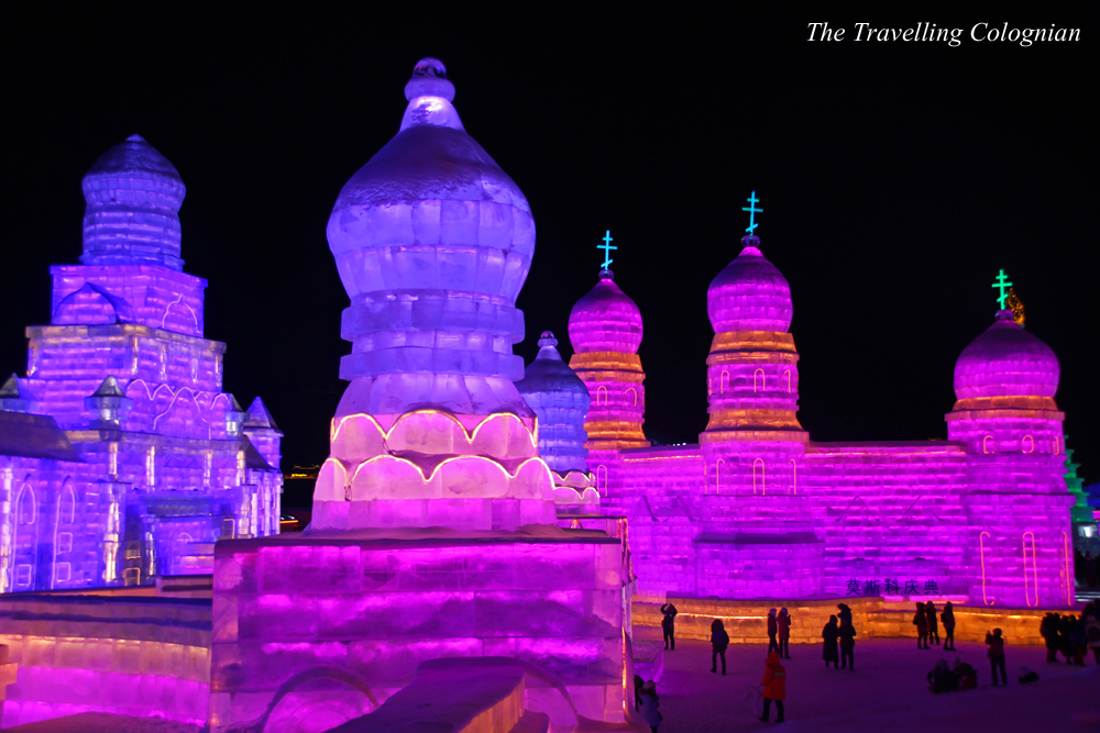 Harbin Ice and Snow Festival The Ice and Snow World Harbin Heilongjiang China ASIA