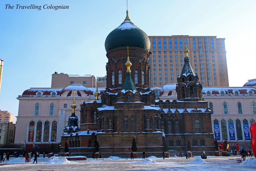 Harbin Ice and Snow Festival Saint Sophia Cathedral Harbin Heilongjiang China ASIA
