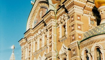 A Teenager & A Grandmother in the City of Tsars: St