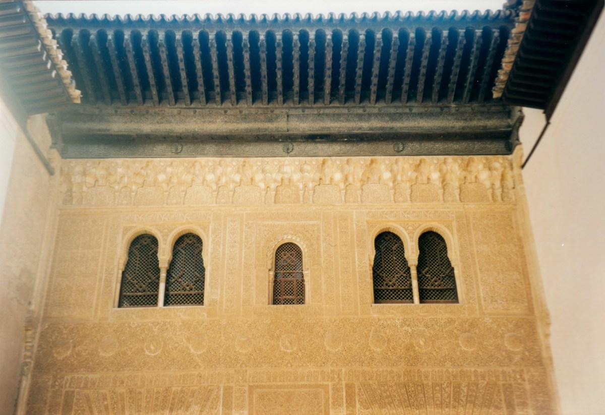 Alhambra mexuar