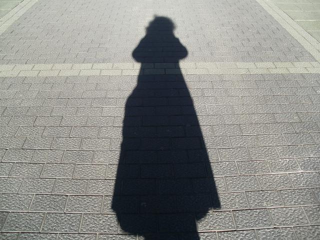 reto sombra 640