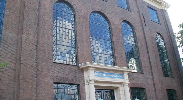 Portugese Synagoge, otro símbolo de la cultura judía en Amsterdam