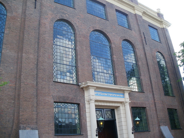 portughese sinagoge 1 640