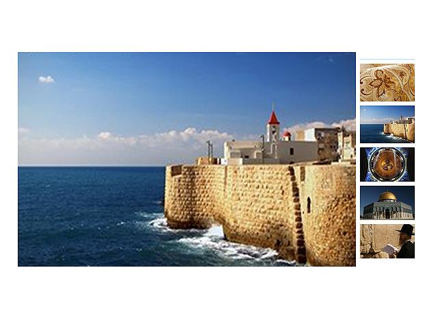 Israel-busco-un-viaje-640