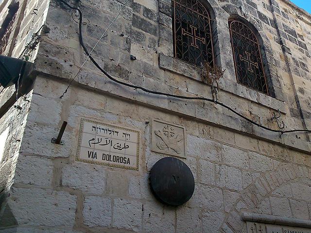 jerusalen-semana-santa-2-640