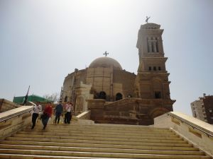 Coptic Church of St George