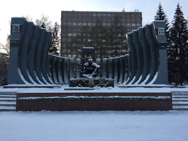 Yekaterinburg russia sam smith travelling sam war memorial