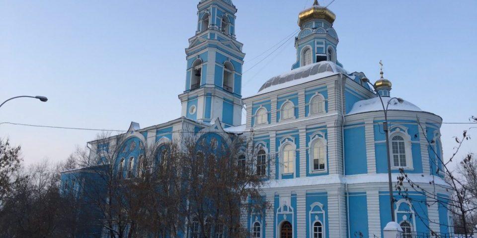 russian othordox church in Yekaterinburg russia sam smith travelling sam