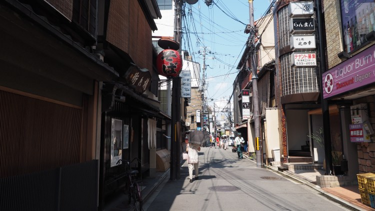 kyoto-gion-japan-district