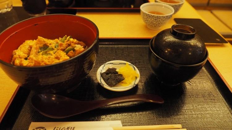 kyoto-japan-gion-wwellend