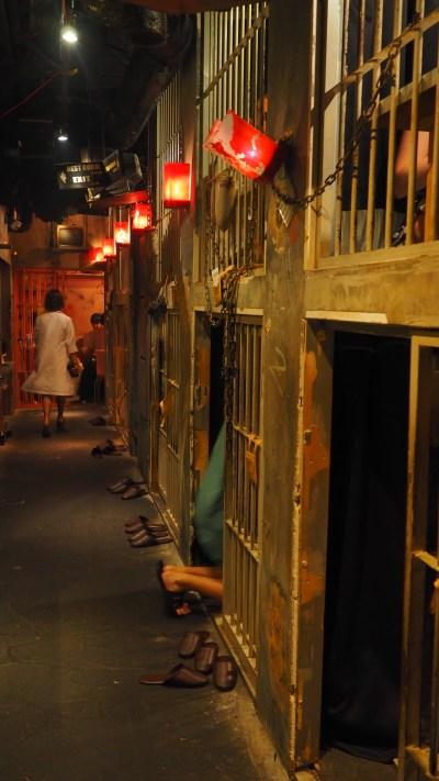 alcatraz-er-tokyo-japan-bar