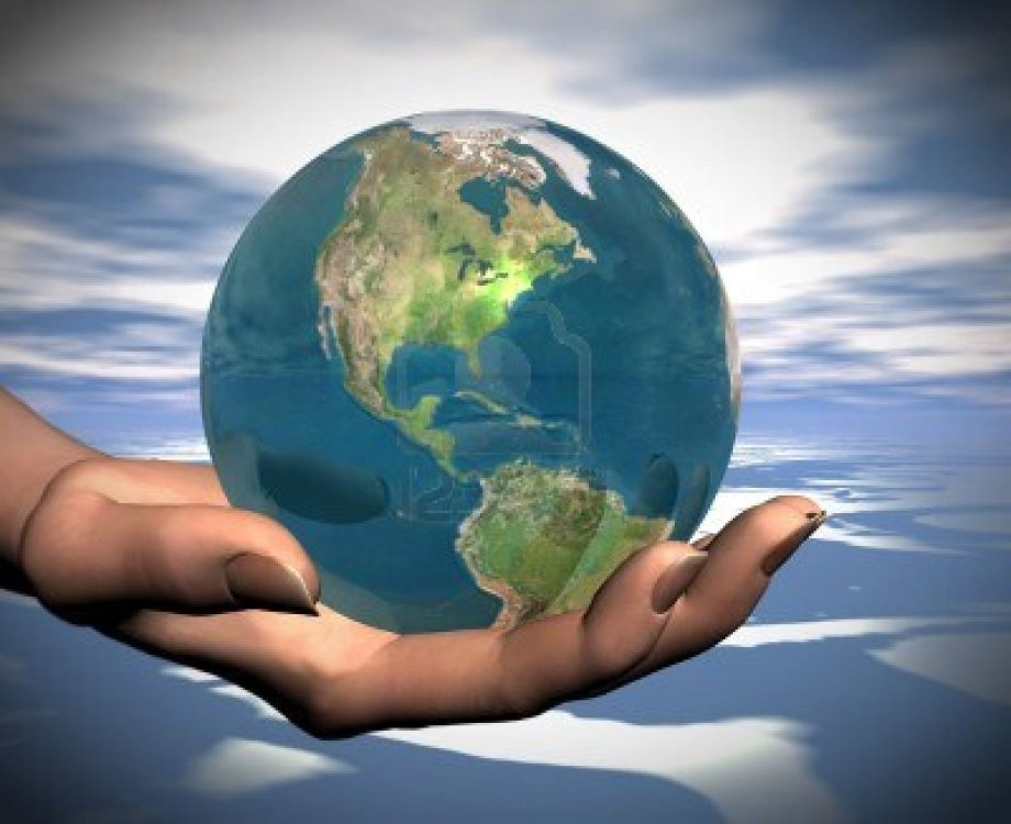 World In Yr Hands Surreal 1