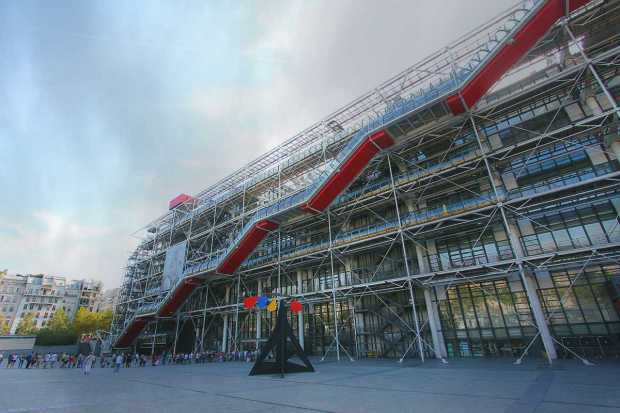 Centre Georges Pompidou (Beaubourg), Paris