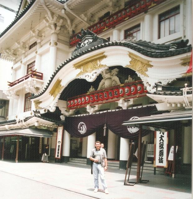 Kabuki-za, Kabuki Theater in Tokyo, Japan