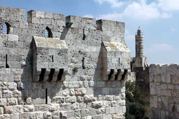 Old City Ramparts, Jerusalem