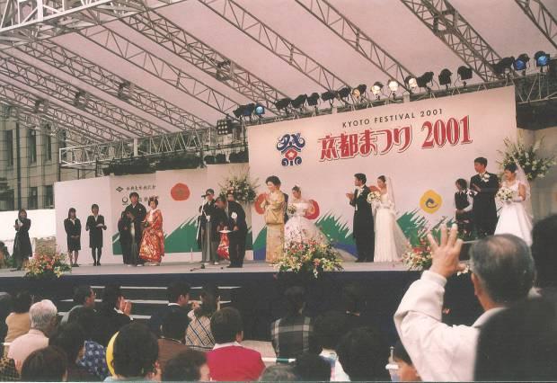 kyoto-festival-002