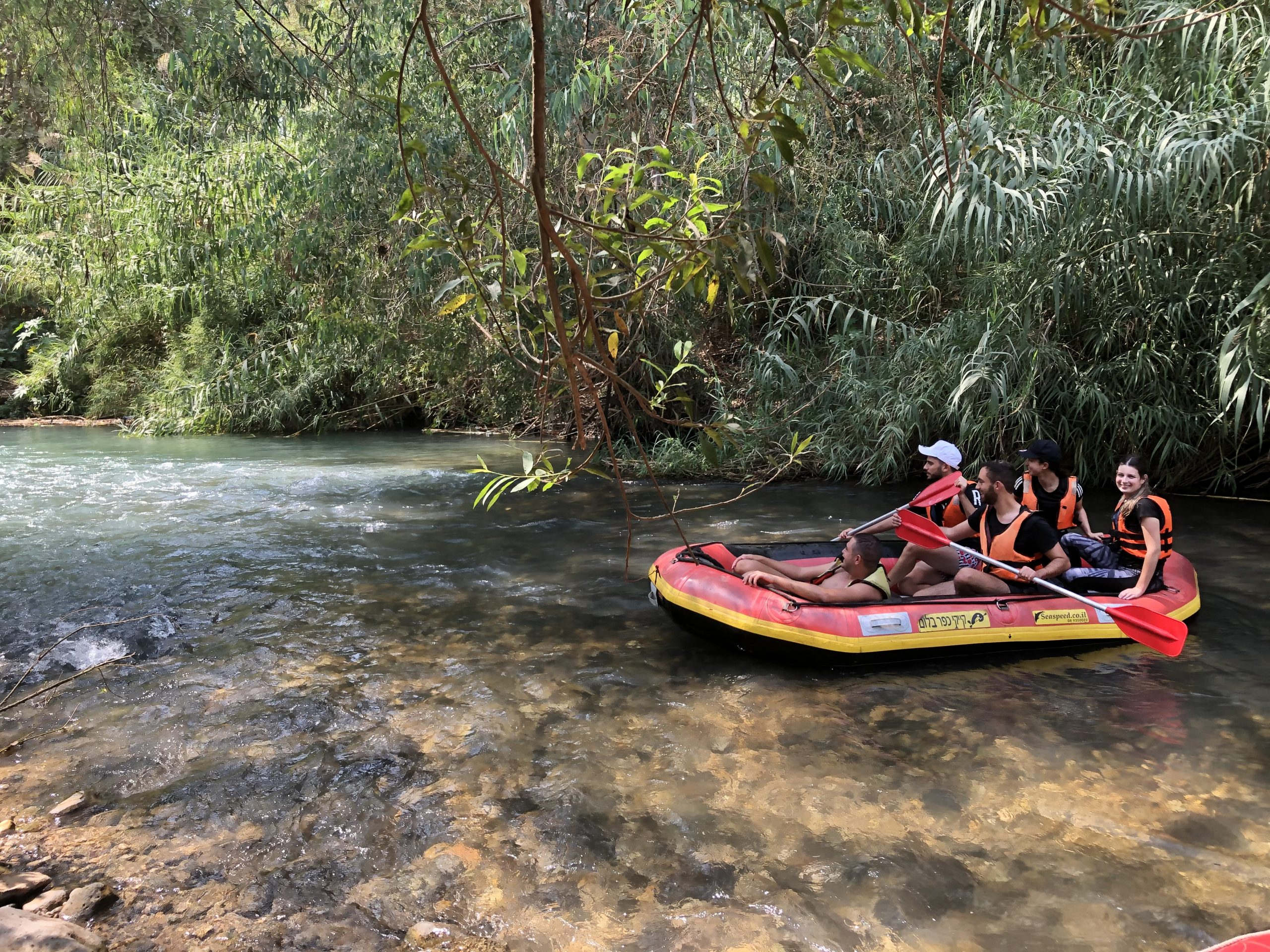 Kayaking in Upper Galilee, Israel