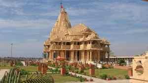 Gujarat Govt Support Tourism Industry