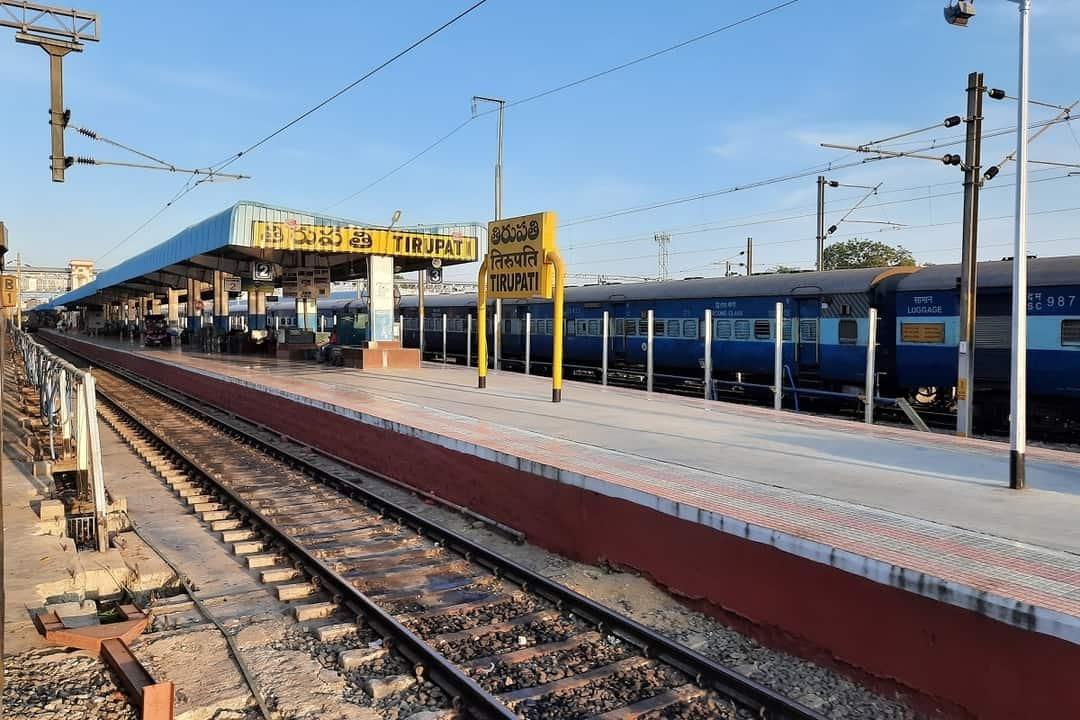 Tirupati Railway Station ISO Certification