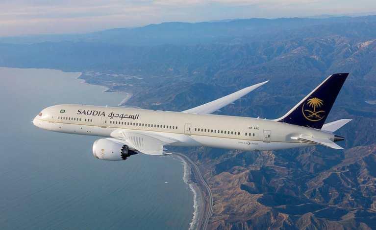 Saudia Prepare To Resume All International Flights