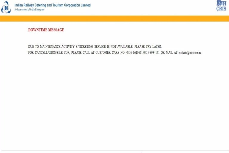 IRCTC Down Technical Issue