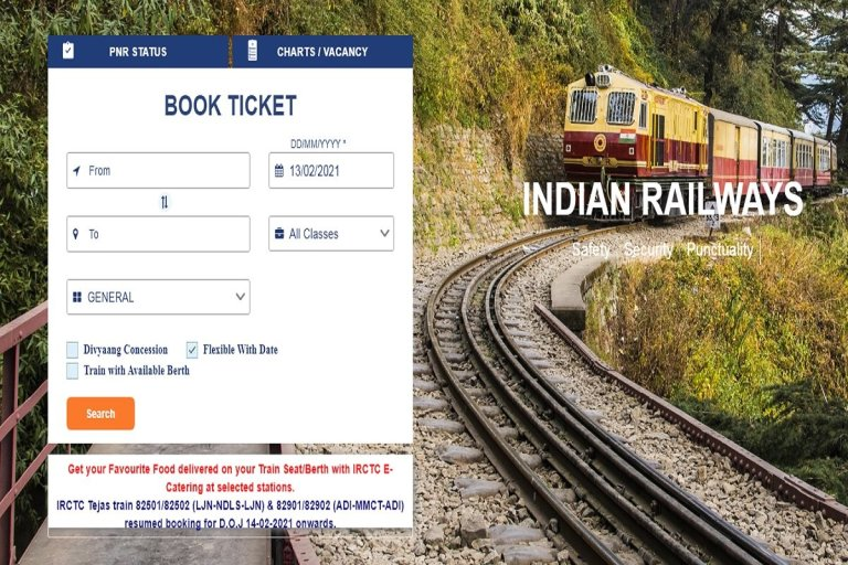 IRCTC iPay Payment Gateway