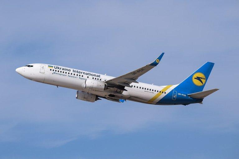 UIA Special Flights Delhi Kyiv