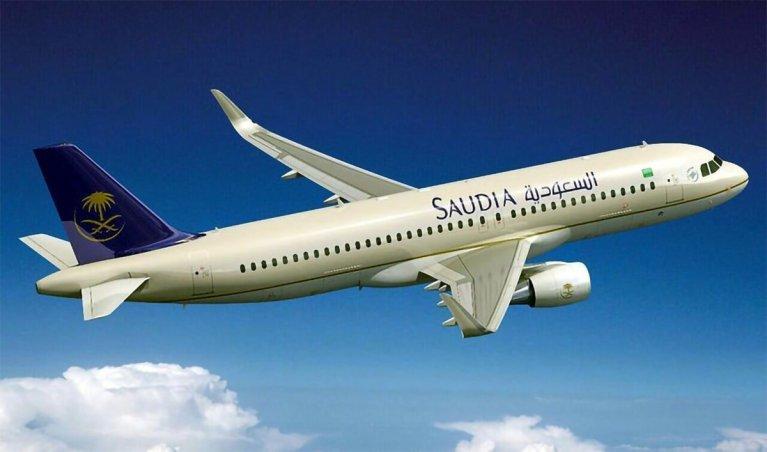 Saudi Arabia Regular International Flights