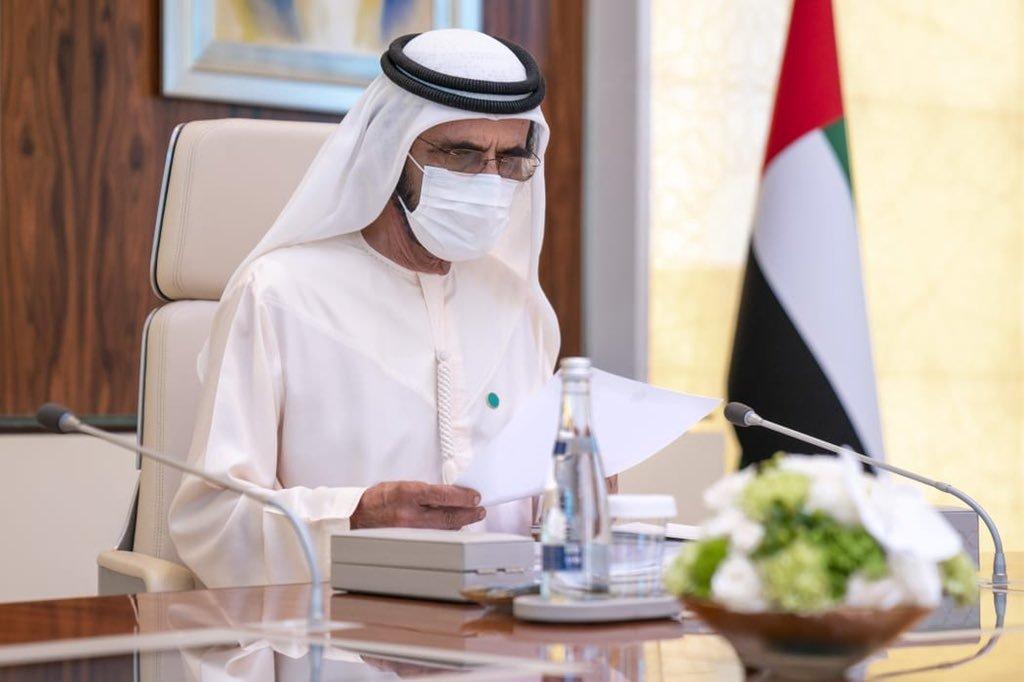 UAE Announced Multiple Entry Tourist Visas