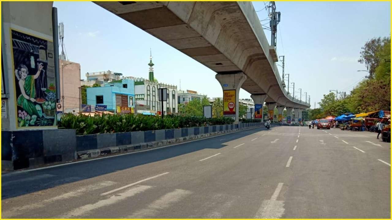 Maharashtra May Imposed Lockdown