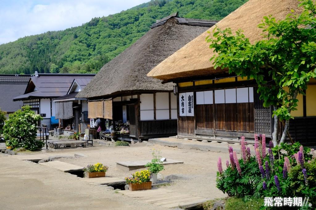 保留了江戶時代的茅草屋,令人發思古之幽情
